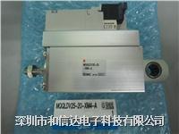 松下MSR原装气缸MQQLDV25-20-XM4-AMQQLDV40-20MQQLDV32