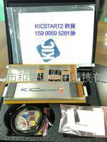 KIC炉温测试仪START2 KICSTART2