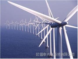 光纤振动传感器在风力发电的应用