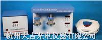面筋测定仪 MJ-IIIB