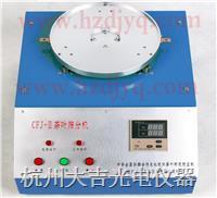 茶叶筛分机 CFJ-II