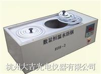 電熱數顯恒溫水浴鍋 HH-2