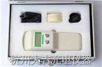 便攜式白度儀 WSB-1