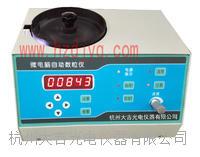 電子自動數粒儀 PME-1型
