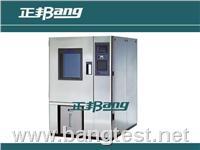 薄膜型湿冻湿热温度循环试验箱