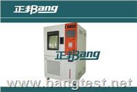 温湿度模拟测试设备  BA-TH80-16