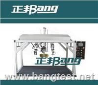 沙发检测试验机、沙发检测仪器 BA-7100-13沙发检测试验机、沙发检测仪器