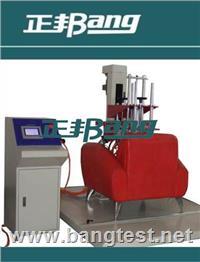 沙发综合耐久性试验机