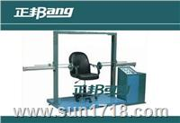 金属办公椅扶手平行拉力试验机