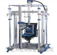 座垫及靠背耐久性综合试验机