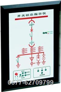 開關櫃狀態指示儀PNK-200