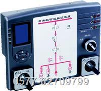 開關櫃智能操控裝置PNK-330