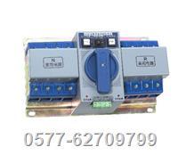 PNQ1双电源自动转换开关(小型断路器型)