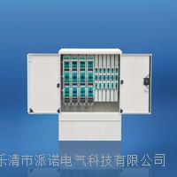低壓電纜分支箱