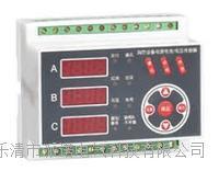 消防电源监控设备