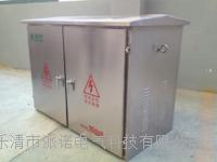 配電變壓器綜合配電櫃
