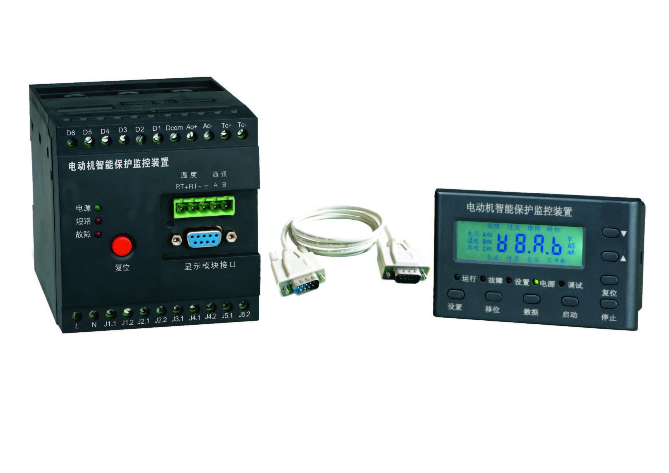 电动机智能保护装置(马达保护器)