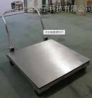 1吨电子地磅维修,5吨电子地磅维修,10吨电子地磅维修【佳宜电子】 1吨电子地磅维修,5吨电子地磅维修,10吨电子地磅维修