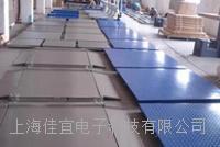 电子秤维修-上海电子称维修-地磅维修【佳宜电子】