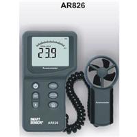 AR826风速计