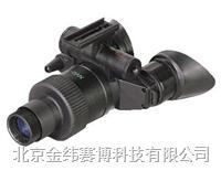 美国ATN NVG-7准三代微光夜视仪(符合美军标STD810标准)