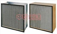 AAFAstroCelI有隔板高效过滤器 610*610*292mmAAF有隔板高效过滤器/有隔板高效过滤器/深圳AAF空气过滤器