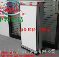 FFU净化器 家用FFU净化器 办公室FFU净化器 工厂FFU净化器