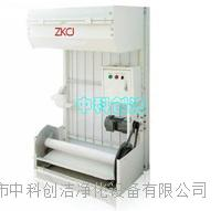 卷帘式过滤器 ZKCJ-JR10000L