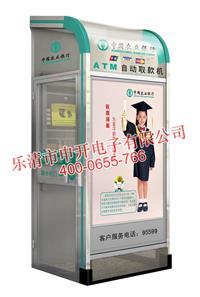 新款ATM防護罩 工行 農行 農村合作銀行專用