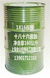 十八十六叔胺[1816DMA] 1816叔胺