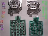 软性 导电线路板 6