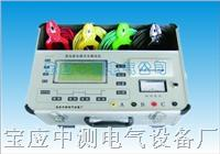 变压器有载开关测试仪 BC4350