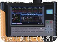 三相多功能用电检查仪 ZC-5A