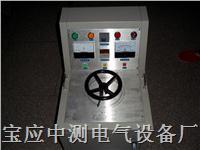 三倍频电压发生器 BCSF