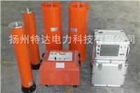 调频串并联谐振交流耐压试验成套装置 TDXZB
