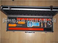 高压核相仪 TDWH-10KV