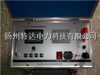 高精度回路电阻测试仪 TD1170A