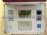 TD2930氧化锌避雷器测试仪 TD2930