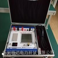 TD5506A发电机转子交流阻抗测试仪 TD5506A