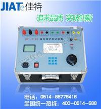 继电保护测试仪 BC2110