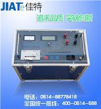 变压器直流电阻测试仪 BC2540B