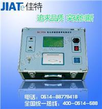 氧化锌避雷器测试仪 BC2930