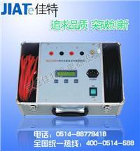 直流电阻快速测试仪 BC2540
