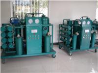 DZJ-30高效真空滤油机