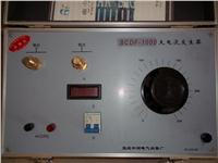 大电流发生器 BCDF
