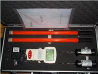 高压无线核相仪  BCWH