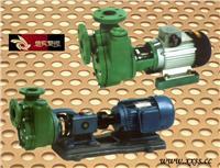 耐腐蚀自吸离心泵,自吸离心泵,耐腐蚀离心泵,FPZ
