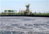 有色冶金废水处理 MGYJ-NH3-N-1-