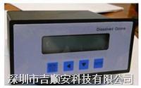 在线水中臭氧检测仪