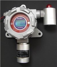 固定在线式一氧化碳带检测带声光带报警一体机